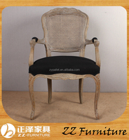 Antique Cane Back Rattan Armchair Dining Room Furniture