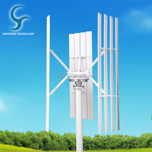 100w maglev wind turbine power generator for sale