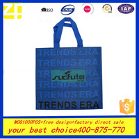 Chinadirect factory pp non woven handle bag for suit packing