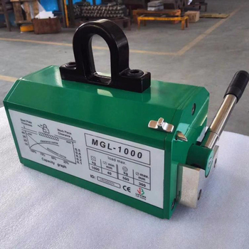 Green PLM manual magnetic lifter 3.5times safety factor