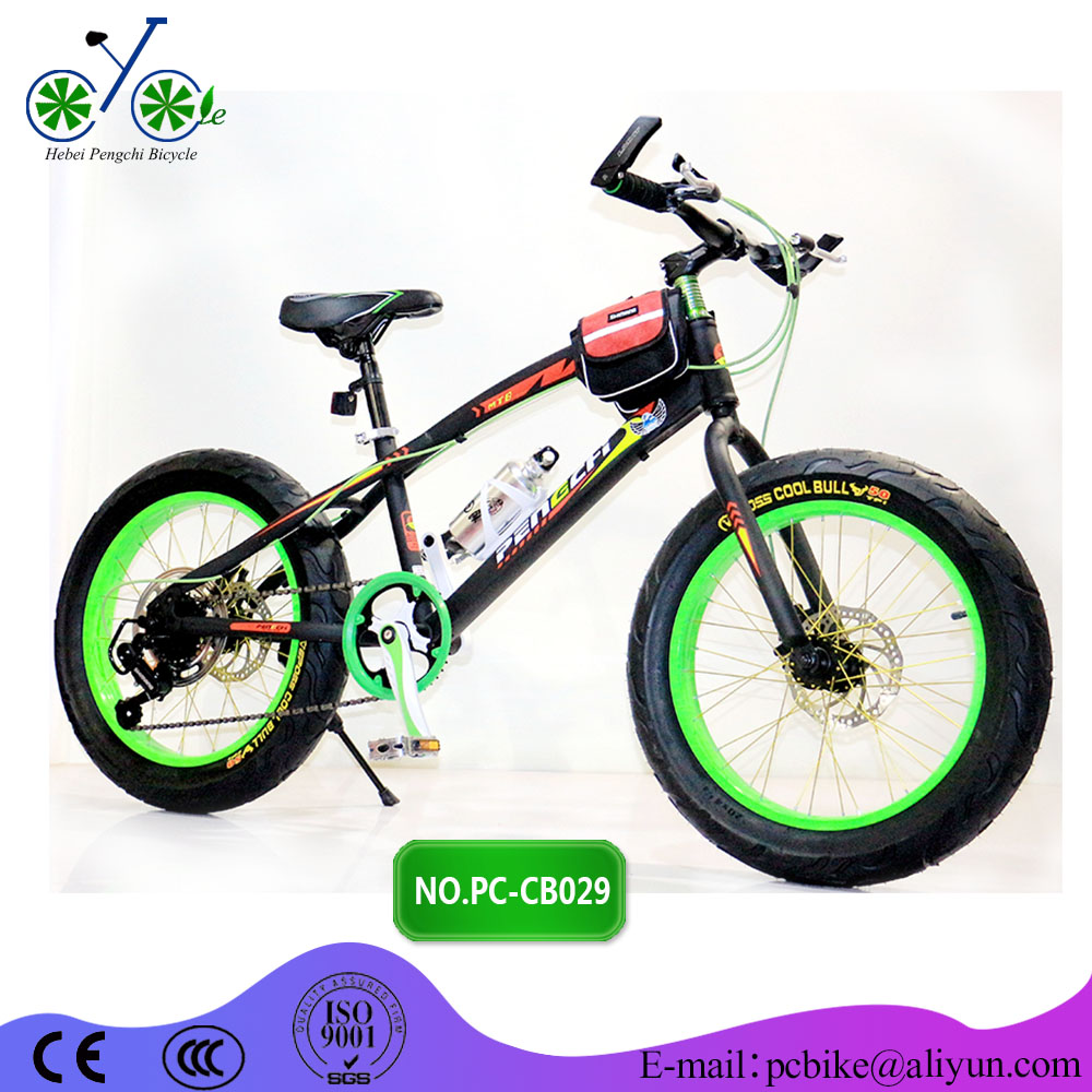 cruiser bikes men and women/beach cruiser/china bicycle factory