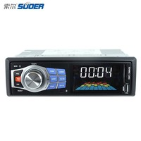 Suoer Wholesales 24v Car Radio Car MP3 Audio Player With USB