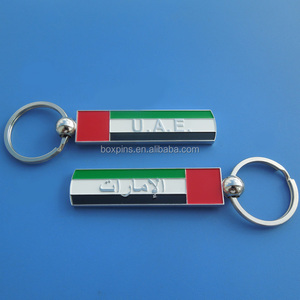 United Arab Emirates Flag Keychain with Name in Arabic
