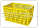 store container, storage box