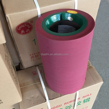 Rice mill machinery 14 inch EPDM rubber rolls