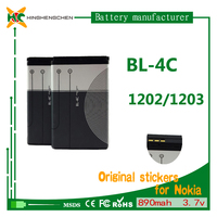 Rechargeable 890mAh 3.7v lithium battery for Nokia 1202 1203 1265 1325 1506