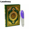 Mini muslim gifts holy quran reading pen QM8800 with urdu tafsir translation quran gift