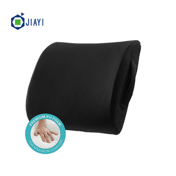 Memory Foam Lumbar Support Back Cushion for Lower Back Pain Relief