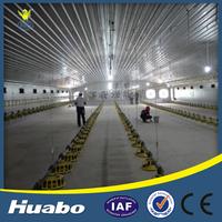 China Supplier Huabo Auto Lighting System/Control Lighting System/Lighting System