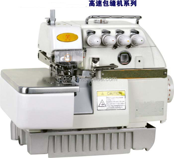 qilong used 5 thread overlock sewing machine