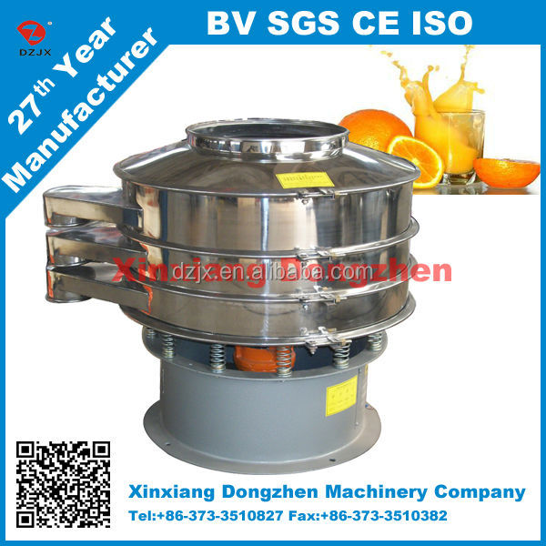 screening mobile plant pulp slurry separation sieve