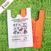 Plastic Replacement Shopping Bag