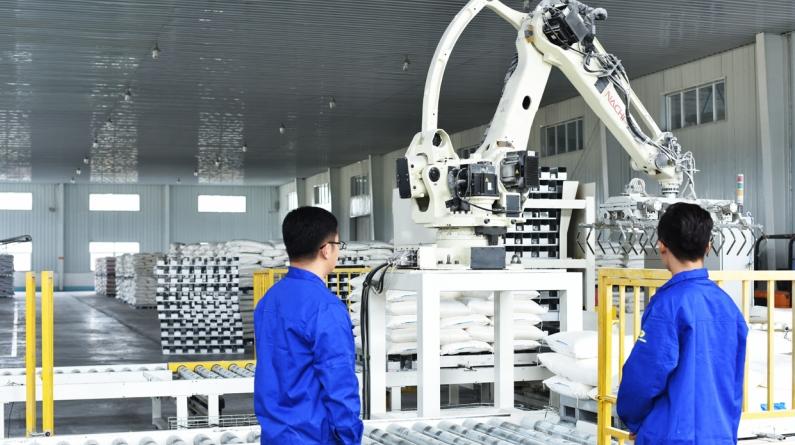 milling machine price list
