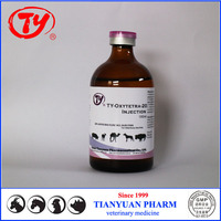 Oxytocin 10 IU Injection High Quality Veterinary Products for Animals