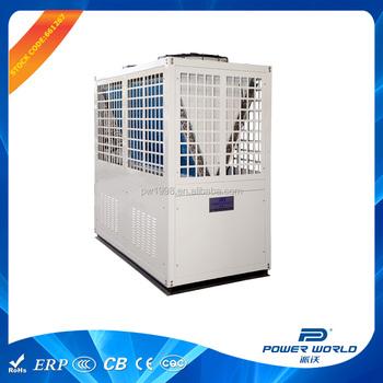 Bomba de calor aerotermia aire agua air to water heat pump - Bomba de calor aire agua precio ...