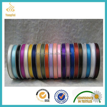 Double Faced Satin Color Ribbon