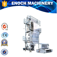 One Layer Agriculture Mulching Plastic Film Blowing Machine(EN-L)
