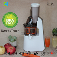450-500W high quality industrial food processor blender A868