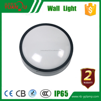 ip65 led wall lighting fixtures living room