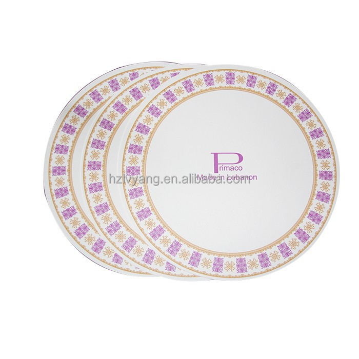 Disposable Christmas Party Favors birthday paper plates