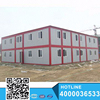 Christmas Discount Design Type One Side Folded Container House For Sale