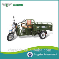 Electric three wheeler differential transmission tricycle for cargo on sale