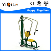 Hot!Hot! flex fitness gym equipment wholesale