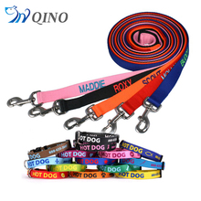 QN-A-2393 silk screen printed logo dog collar and leash