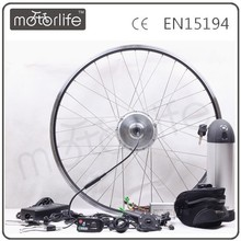 Motorlife/OEM 26''250W Electric Bike Geared Front Hub Motor Black Conversion Kits With Disc Brake