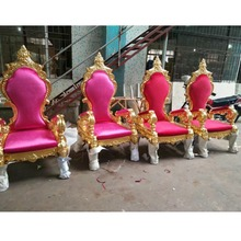 MMD019 European Style gold Throne Chair For Wedding