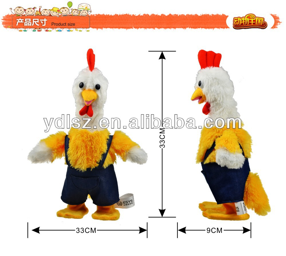 Electric Musical Plush chicken Toys with movement