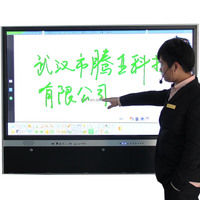 Wall mounted touch screen monitor LCD touch displays easy fix