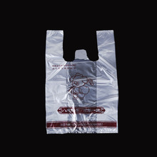disposable transparent plastic quilt packaging bag