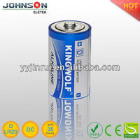 alkaline c d 1.5v battery in china industry ningbo