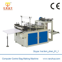 Computer Heat Sealing and Cool Cutting Plastic Bag Making Machine