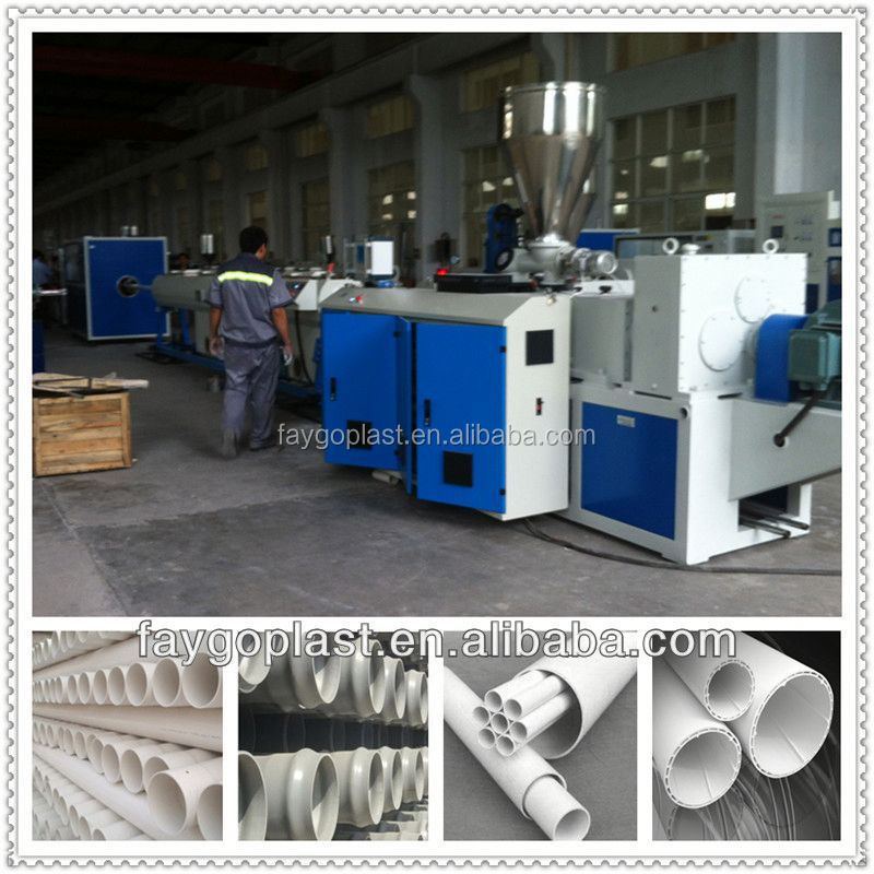 PVC pipe making machine with price used pvc shoes making machine
