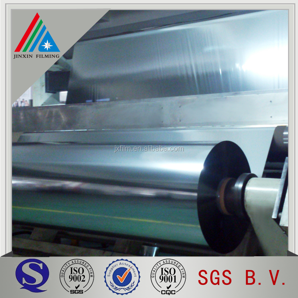 15micron bopa metallized balloon film metallized nylon