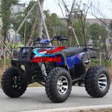 Cool Sport ATV 150CC Off raod Quad ATV with Shineray Brand Engine