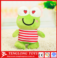 Valentines Gift stuffed toy plush frog with heart eyes, Valentine toy stuffed plush toy