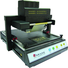 Plateless Digital hot foil stamping machine/hot foil printing machine /automatic foil printer price