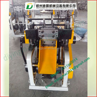 Nylon Fabric Chop Machine / Nylon Fabric Cutter Machine /Fiber Cutting machine