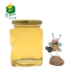Wildflower Pure Honey For Sale