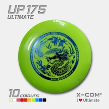 XCOM sports 175g ultimate frisbee flying spinning toys for outdor sports