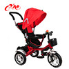 Car Type and Pedal Power 4 In 1 Wheel Bike / Beautiful Children Toys Cheap Twin Baby Tricycle/ 2016 new model baby tricycles
