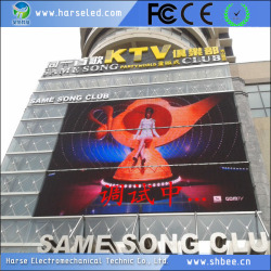 hd xxx sex video china led display for outdoor led panel p10