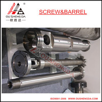 PE plastic film blowing screw barrel for film blowing extrusion