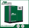 Bristol best-90F(A) 90kw new low noise oil less fixed air compressor