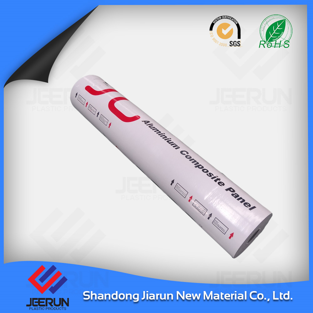 Wholesale High Quality PE Protective <strong>Film</strong> for Aluminum Composite Panel