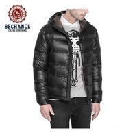 AD7406 men winter shiny down jacket
