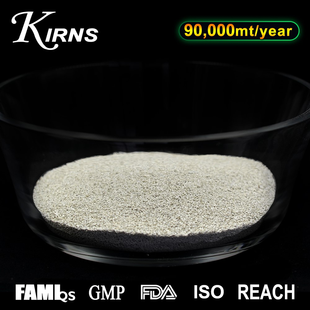 Granular Ferrous sulfate monohydrate for animal feed